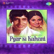 Pyar Ki Kahani