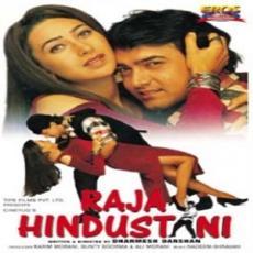 Raja hindustani old hindi movie mp3 songs free download 320kbps zip