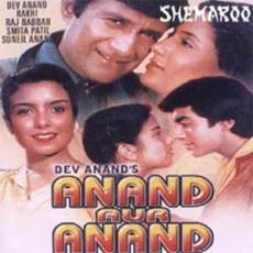 Lag Ja Gale Ke Phir (Anand Aur Anand) - Lata Mangeshkar