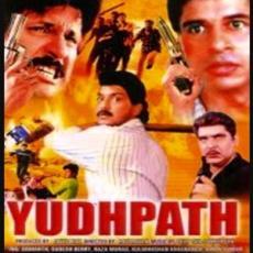 Yudhpath