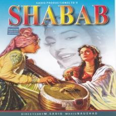 Shahbab