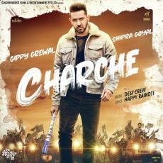 Charche - Ik Sandhu Hunda Si