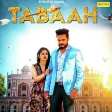 Tabaah by Musical Sandy