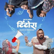 Dhindora - Kailash Kher