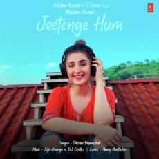 Jeetenge Hum - Dhvani Bhanushali