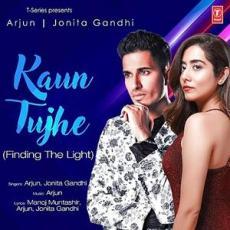 Kaun Tujhe Finding the Light - Arjun