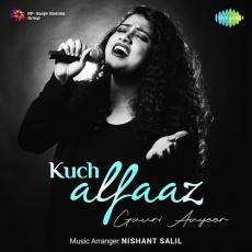 Kuch Alfaaz - Gauri Aayeer