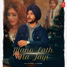 Mano Lath Na Jayi - Goldboy