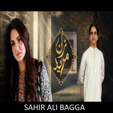 Saiyan - Zan Mureed